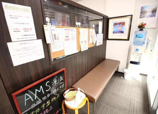 川口ジュモール整骨院・整体院の待合室画像