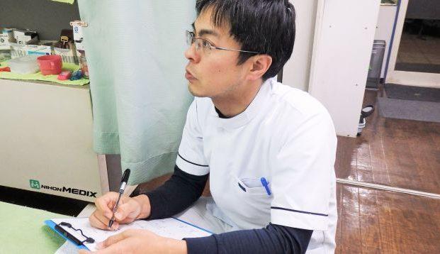 中津極み鍼灸整骨院のメインビジュアル