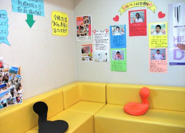 小林整骨院桜川の待合室画像