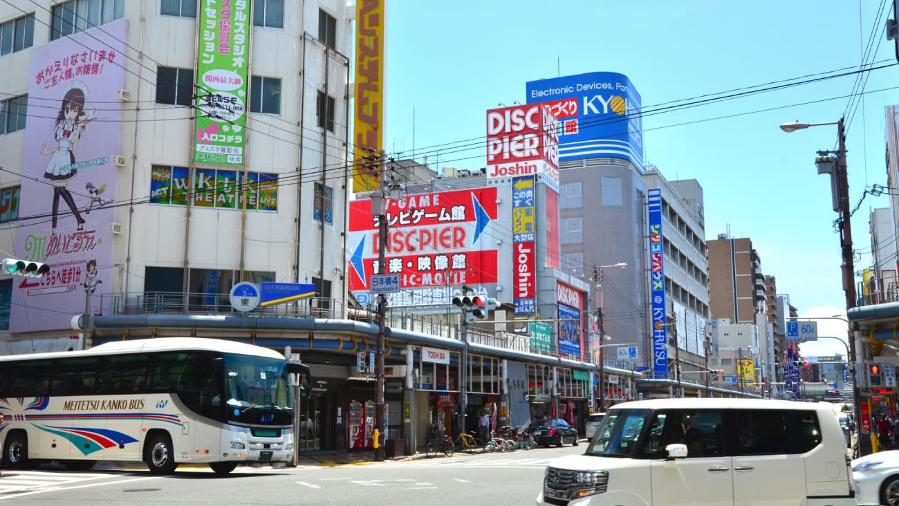 大阪日本橋駅周辺でおすすめの整体2選!口コミで評判が良いお店のMV画像