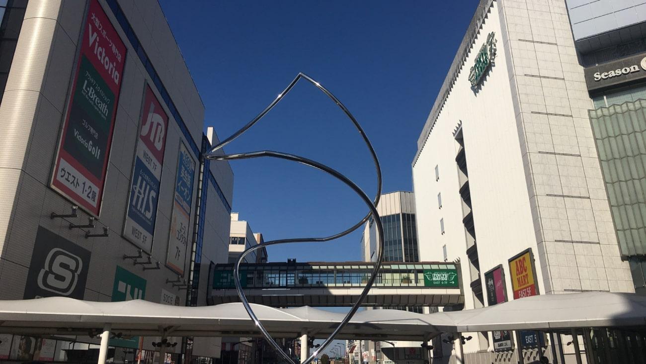 町田駅周辺で口コミが評判のおすすめ整体のコラムのメインビジュアル
