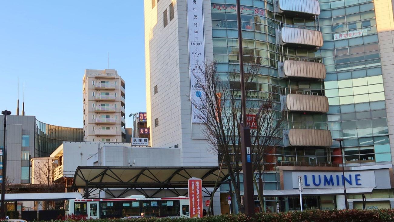 荻窪周辺でおすすめの整体5選!口コミで評判の駅近サロンのMV画像