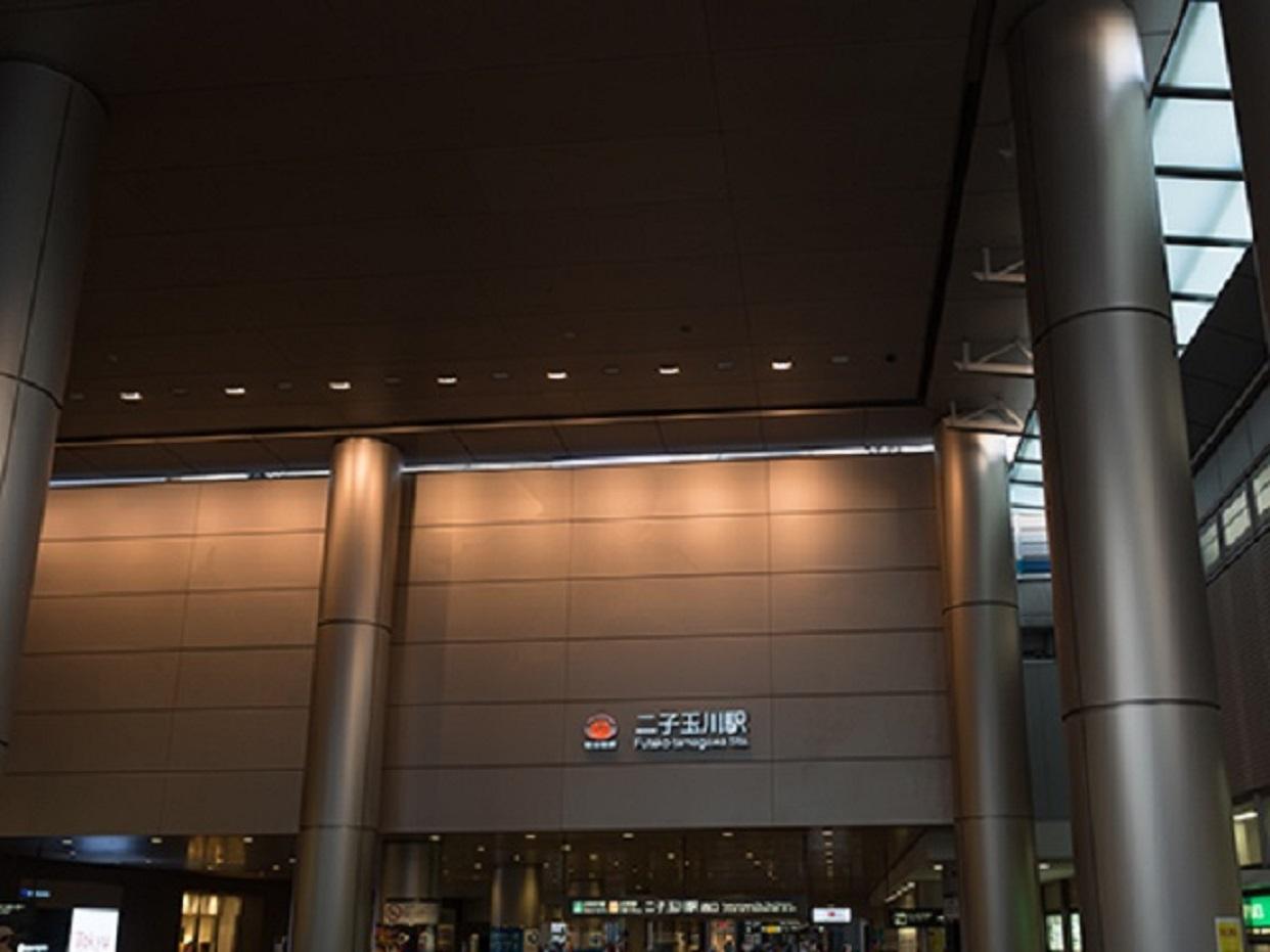 二子玉川駅アイキャッチ