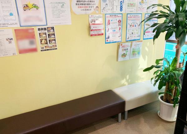 住吉佐藤鍼灸整骨院の待合室画像