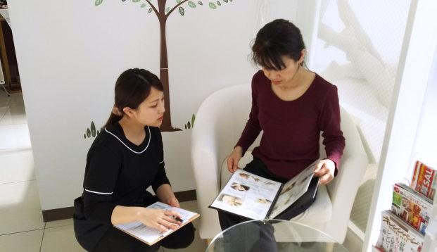 女性のための鍼灸サロンtete 発寒5条店
