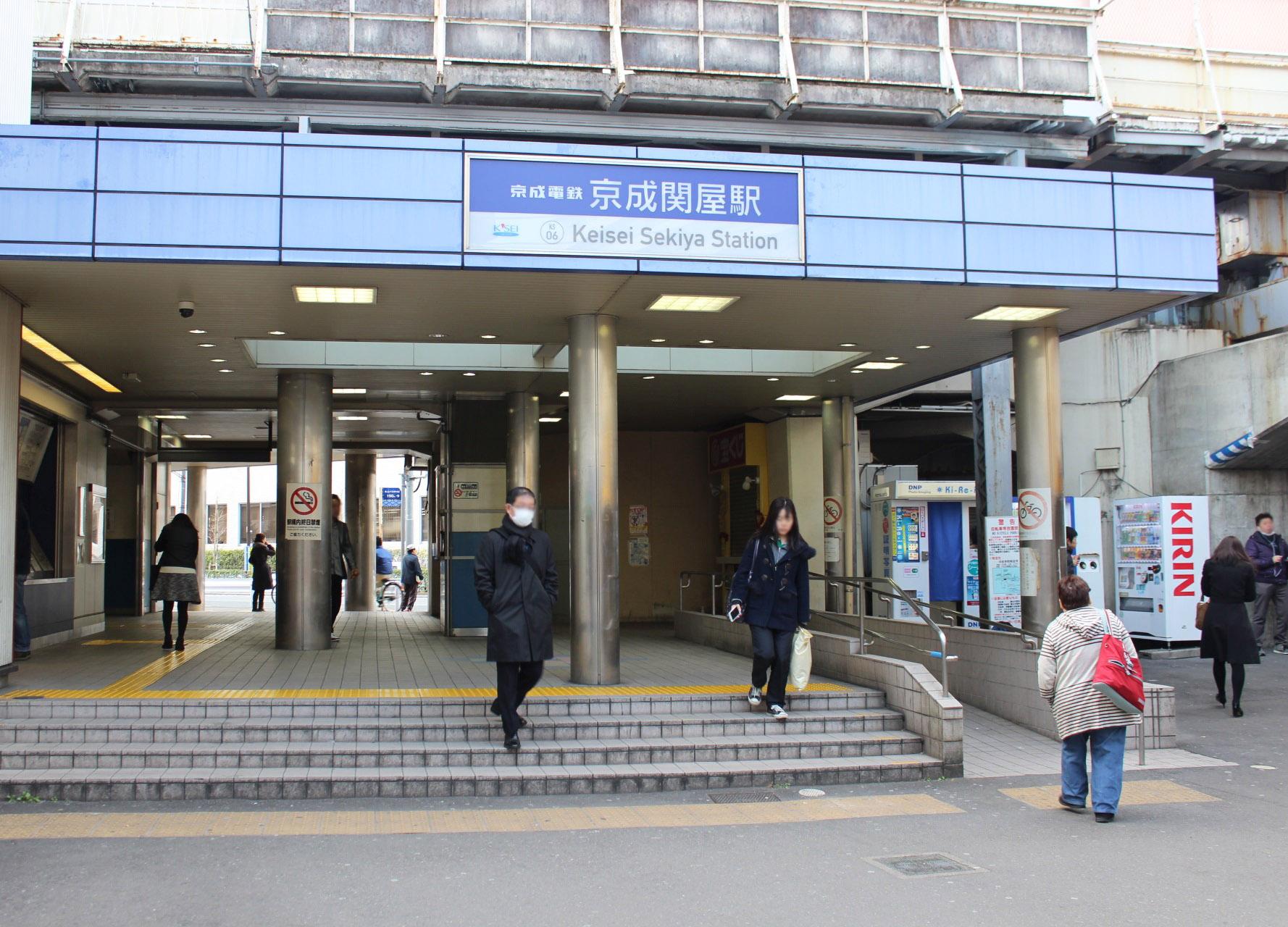 京成関屋駅アイキャッチ