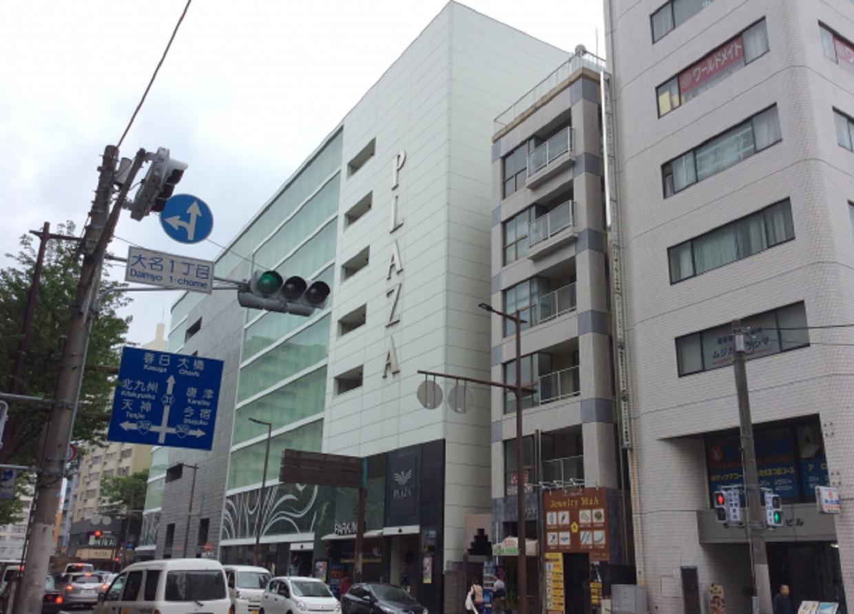 赤坂(福岡県)