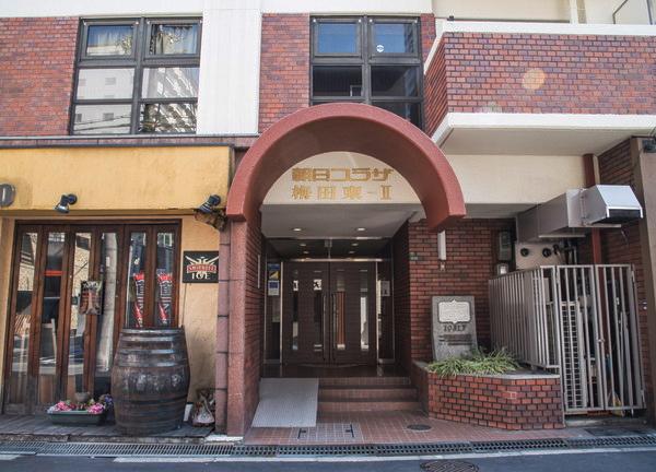 流氣和庵(るきわあん) (2)