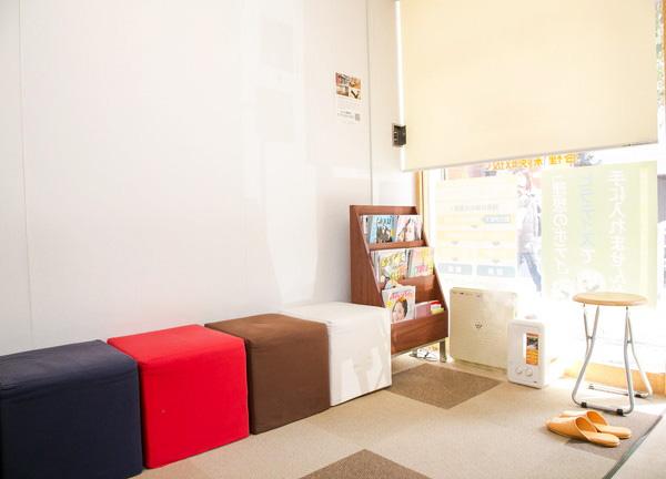 S-prime整骨院の待合室