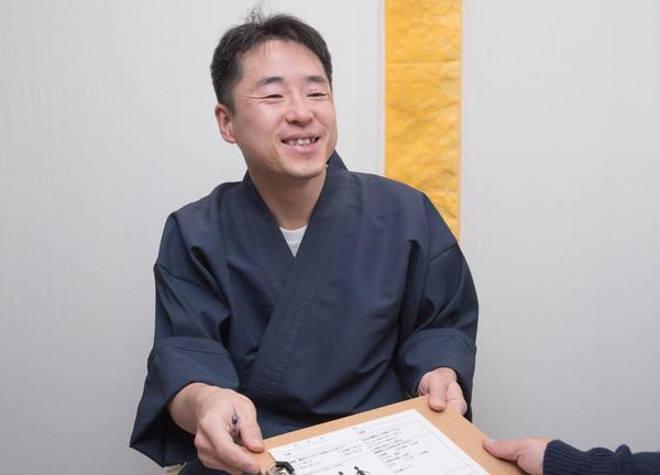 流氣和庵(るきわあん) (1)