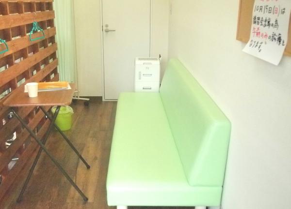きざき鍼灸整骨院 待合室