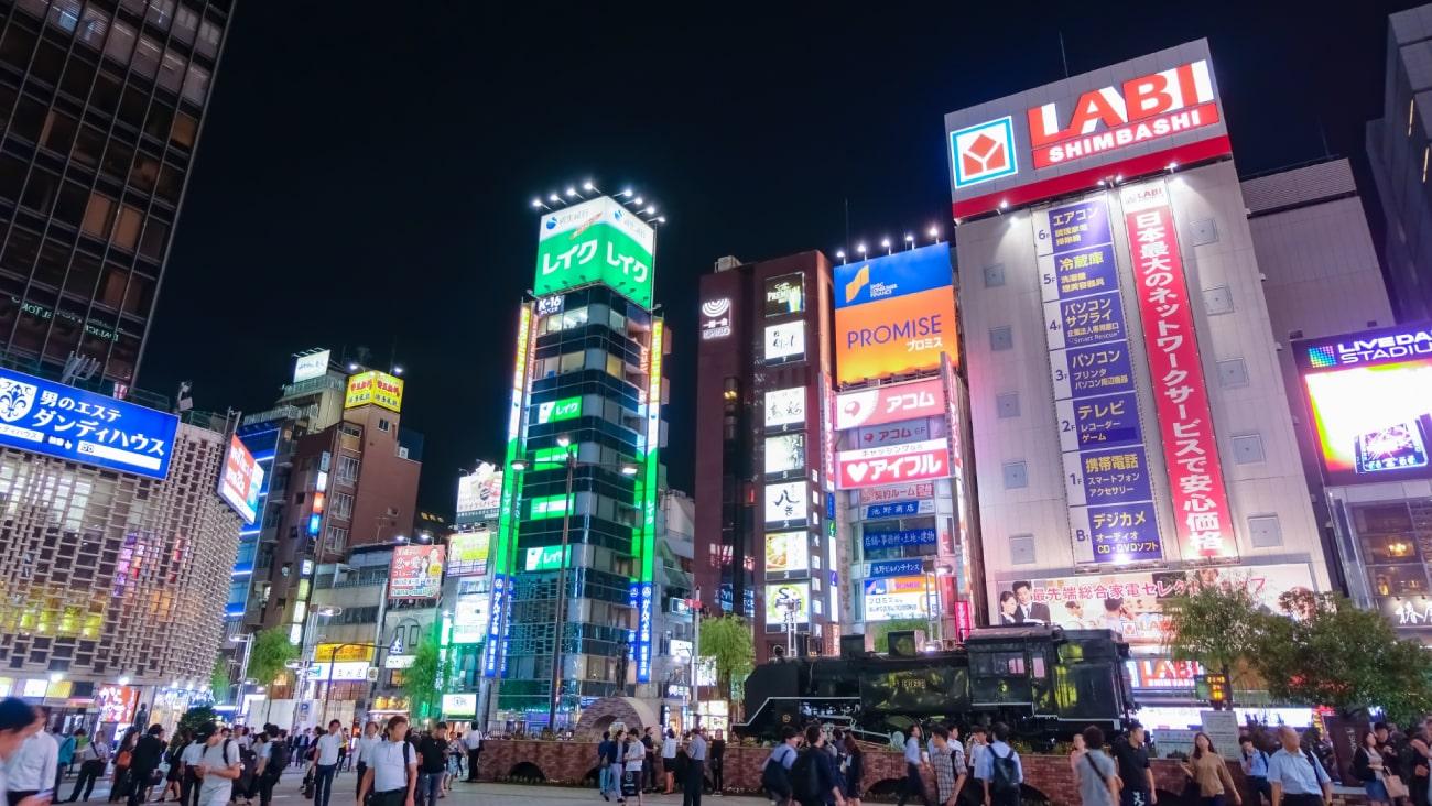 新橋駅周辺でおすすめ鍼灸・美容鍼4選!口コミで評判が良い!のMV画像