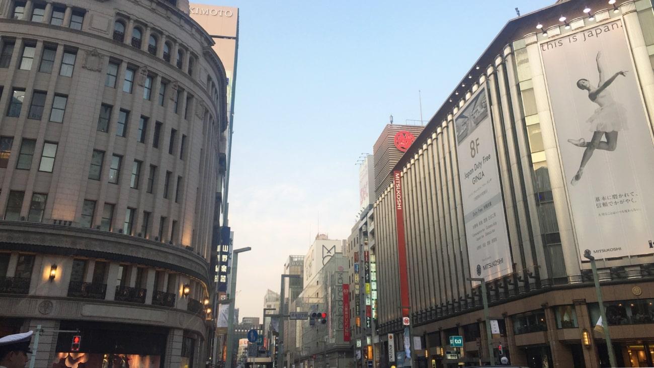 銀座駅周辺でおすすめ鍼灸・美容鍼3選!口コミで評判が良い!のMV画像
