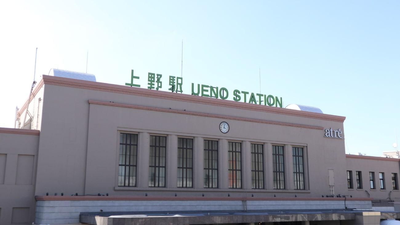 上野駅周辺でおすすめ鍼灸・美容鍼5選!口コミで評判が良い!のMV画像