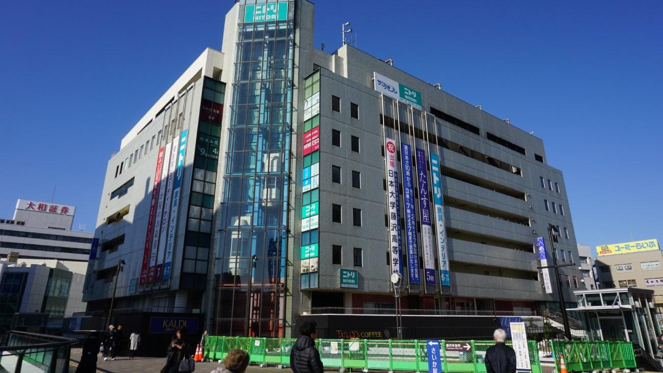藤沢駅周辺でおすすめ鍼灸院4選!口コミで評判が良い!のMV画像