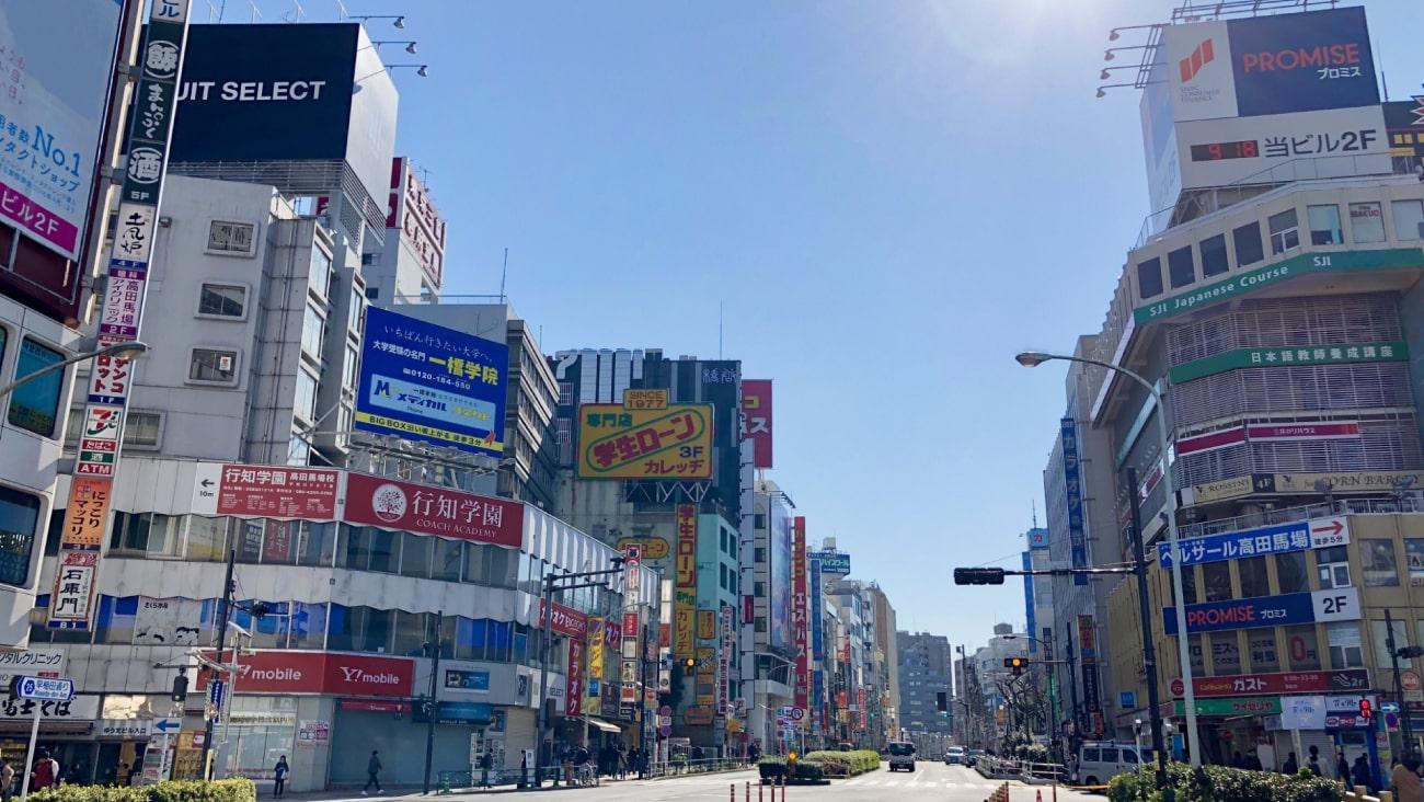 高田馬場駅周辺でおすすめ鍼灸・美容鍼4選!口コミで評判が良い!のMV画像