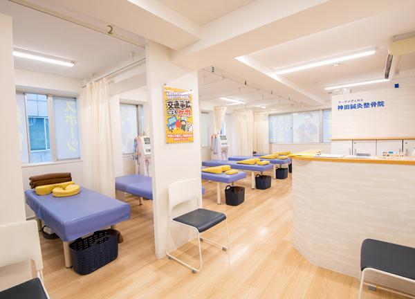 神田鍼灸整骨院の内観画像
