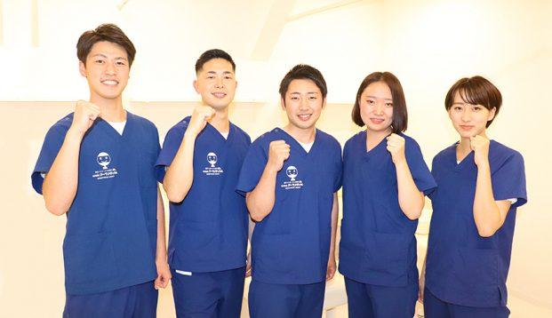 小川町鍼灸整骨院のメインビジュアル