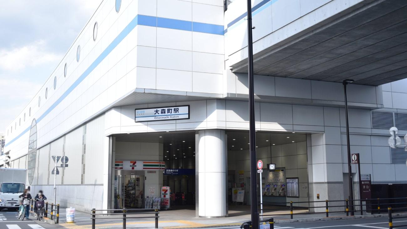 大森駅周辺で美容鍼が受けられるおすすめ鍼灸のコラムのメインビジュアル