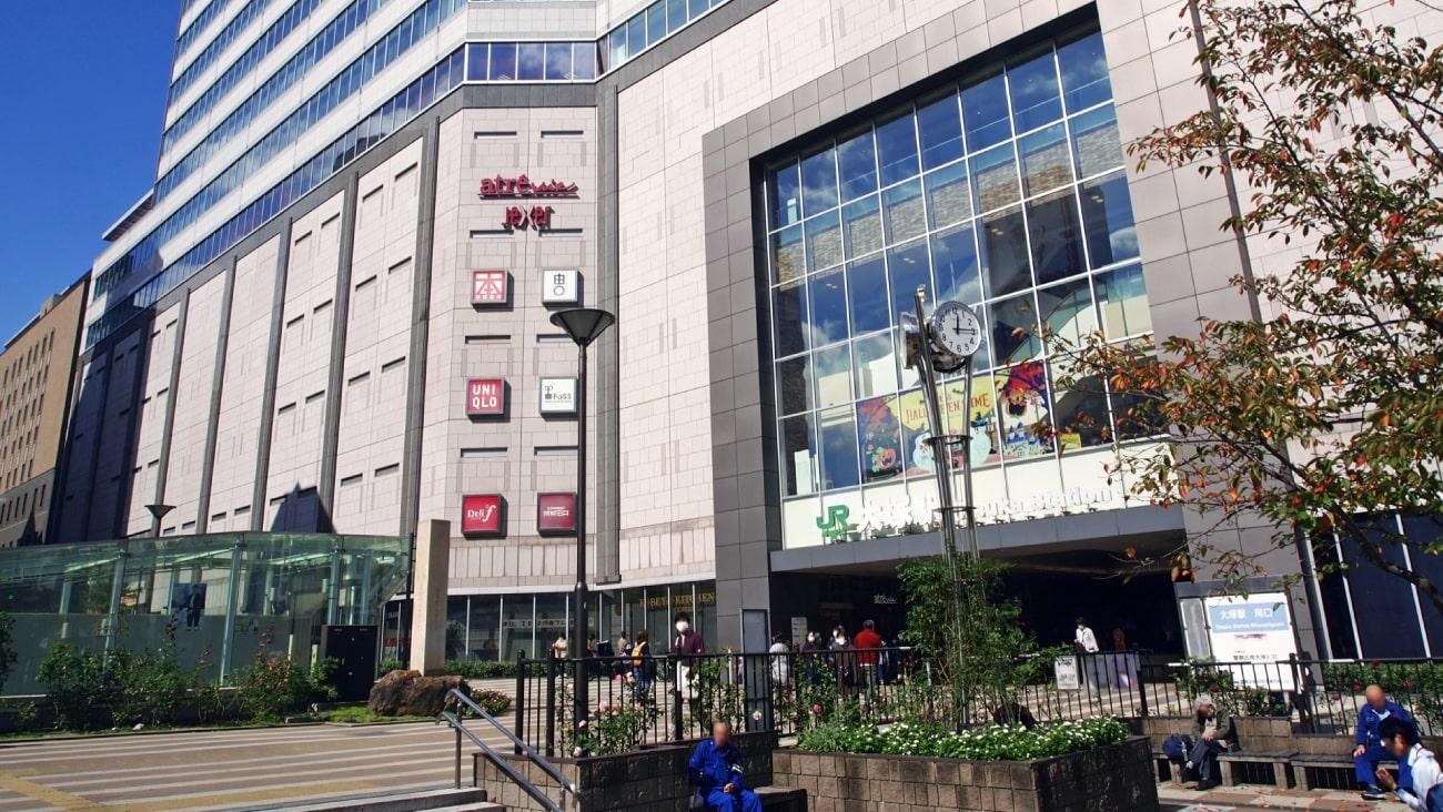 大塚駅周辺でおすすめの整骨院2選!口コミで評判が良いお店のMV画像
