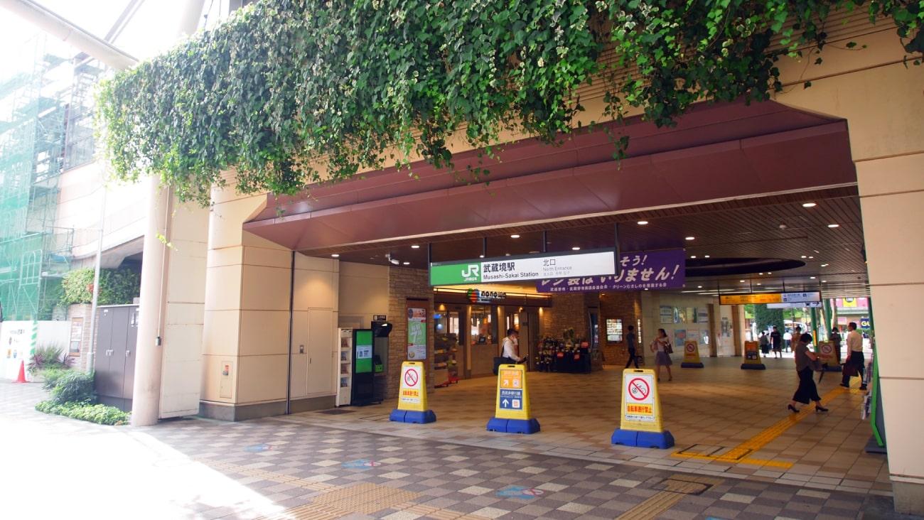 武蔵境駅周辺でおすすめの整骨院5選!口コミで評判が良いお店のMV画像