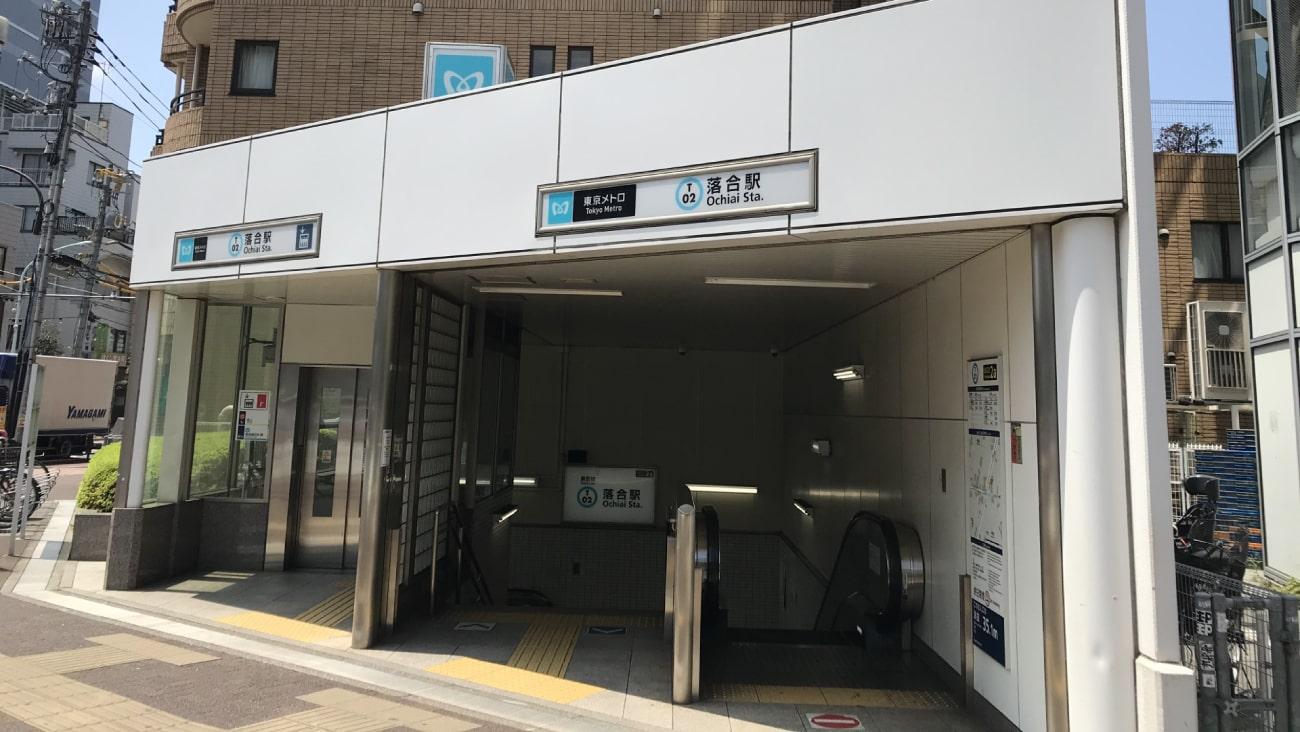 落合駅周辺でおすすめの整骨院3選!口コミで評判が良いお店のMV画像