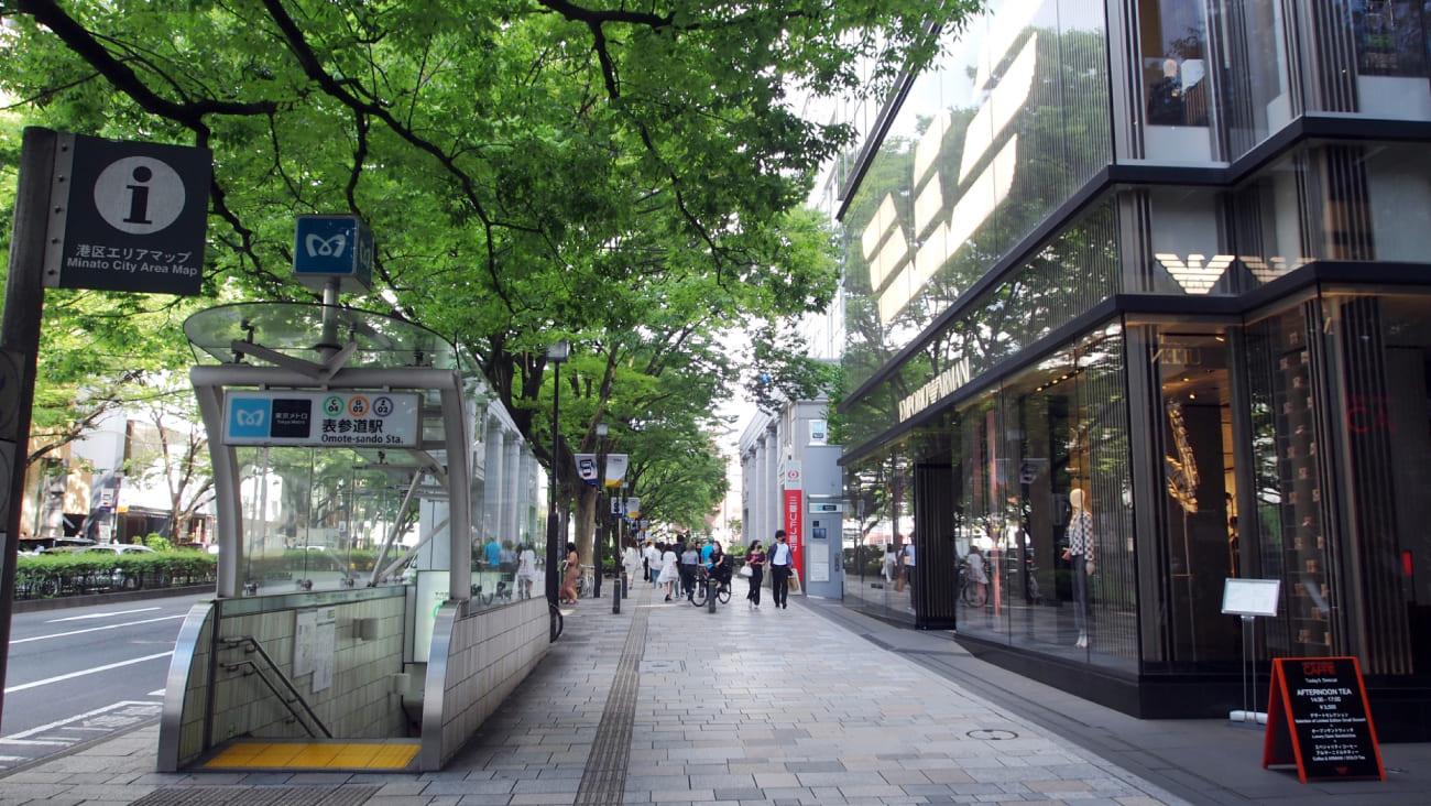 表参道駅周辺でおすすめの整骨院5選!口コミで評判が良いお店のMV画像