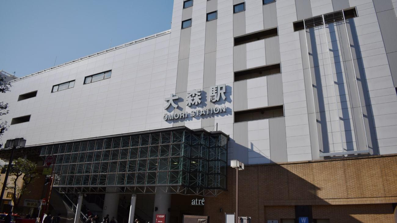 大森駅周辺でおすすめの整骨院5選!口コミで評判が良いお店のMV画像