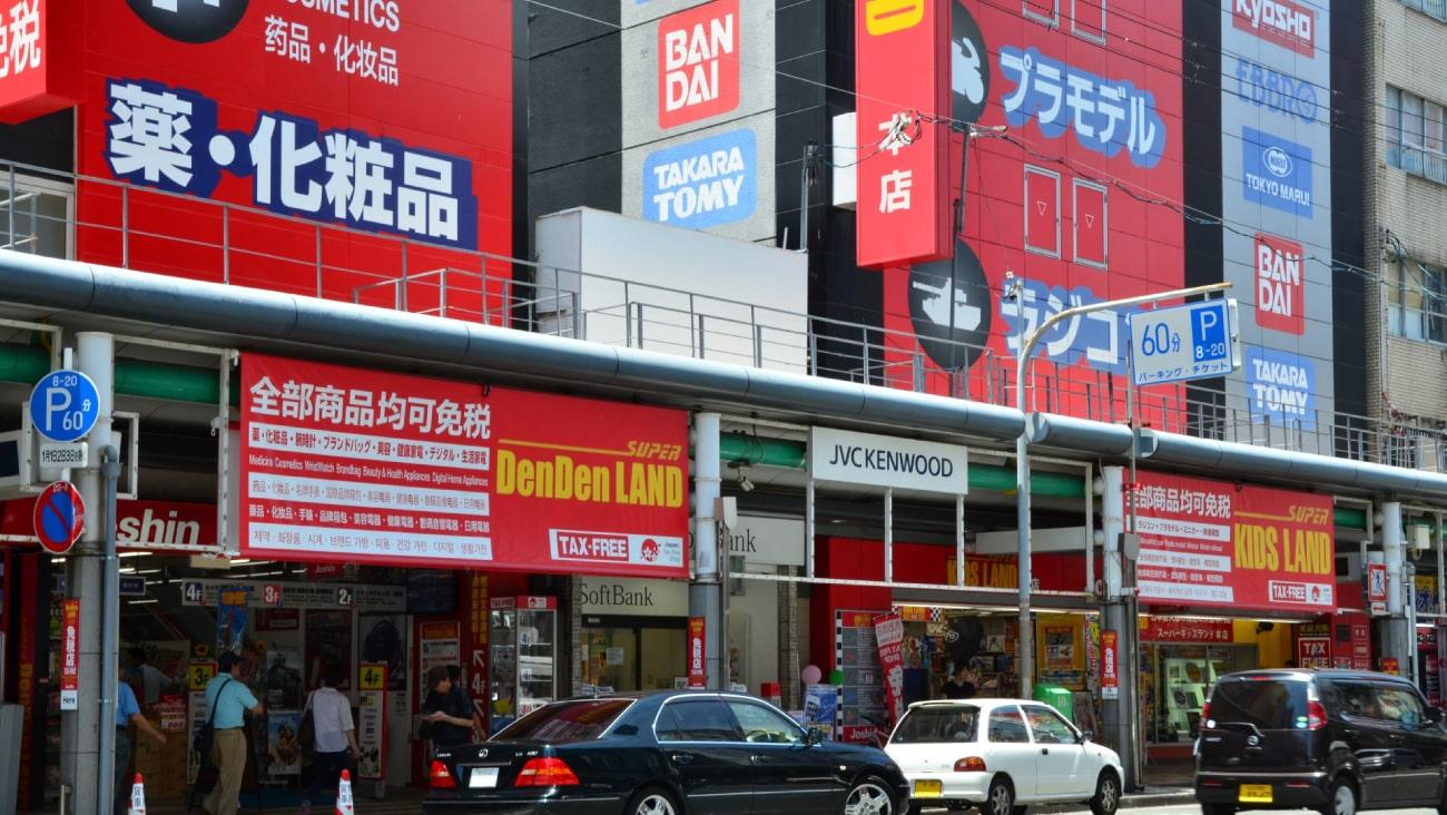 大阪日本橋駅周辺でおすすめ鍼灸4選!口コミで評判が良い!のMV画像