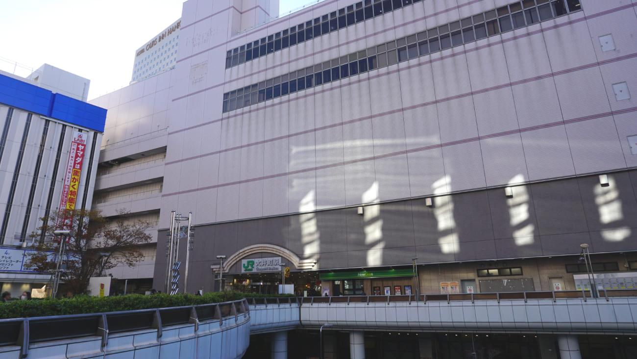 大井町駅周辺でおすすめ鍼灸3選!口コミで評判が良い!のMV画像