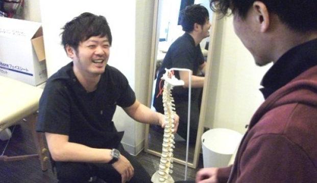 RAM鍼灸整骨院