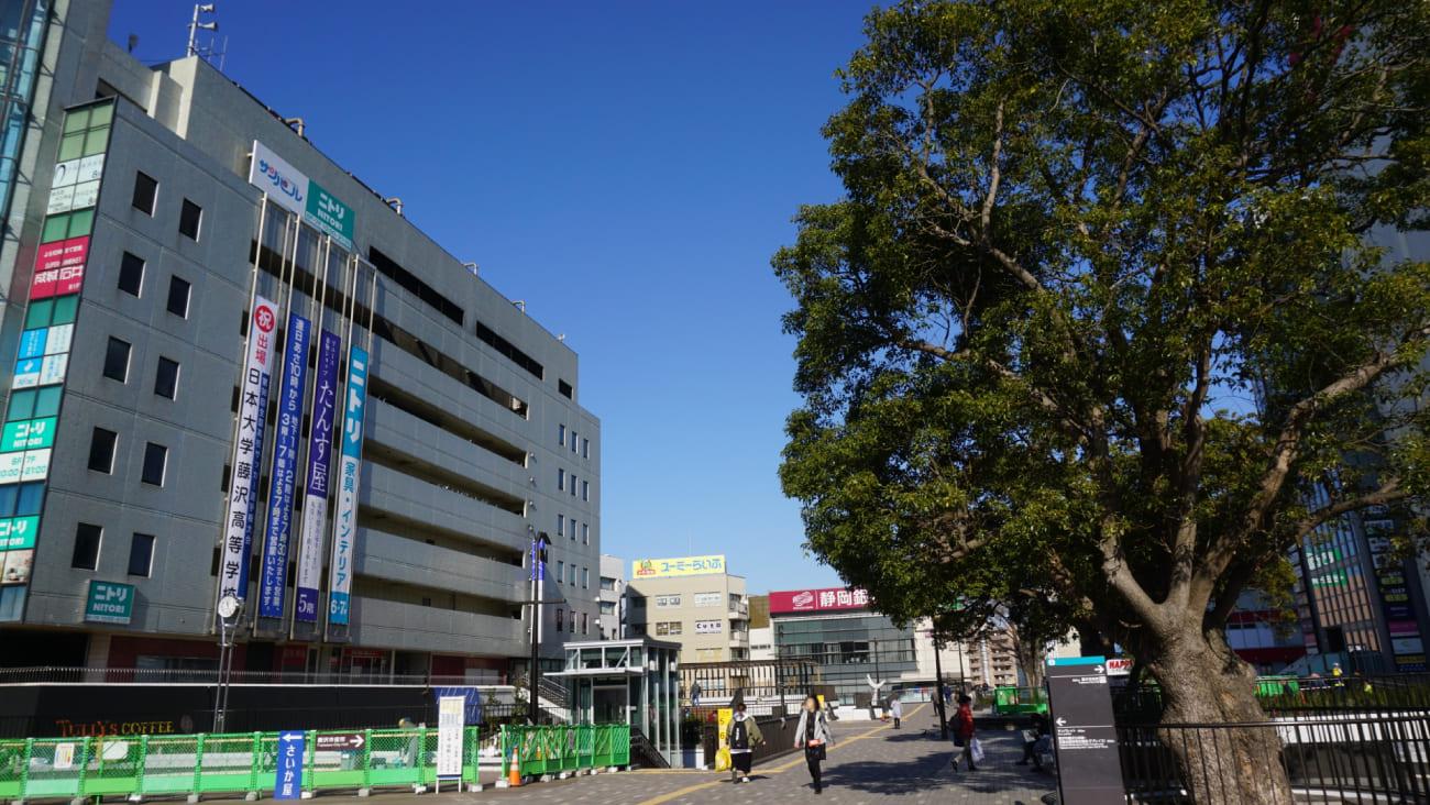藤沢駅周辺でおすすめの整骨院5選!口コミで評判が良いお店のMV画像