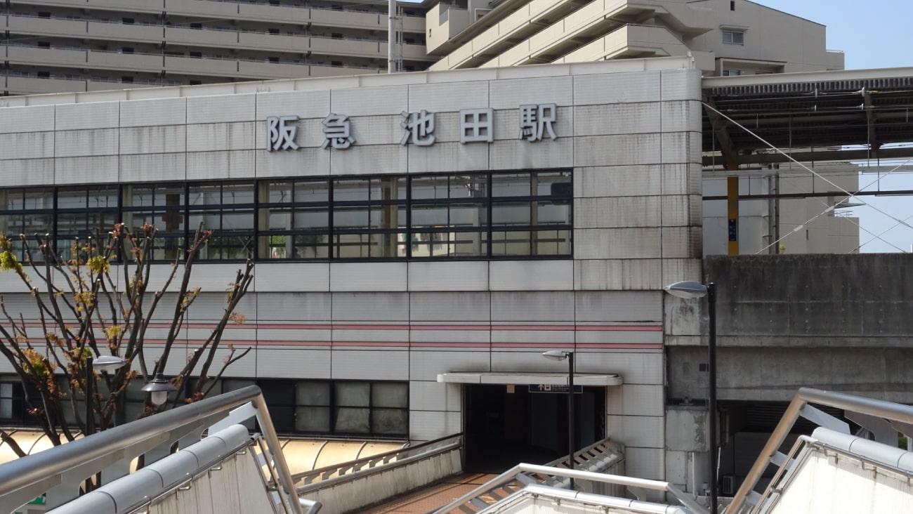 池田駅周辺でおすすめの整骨院2選!口コミで評判が良いお店のMV画像