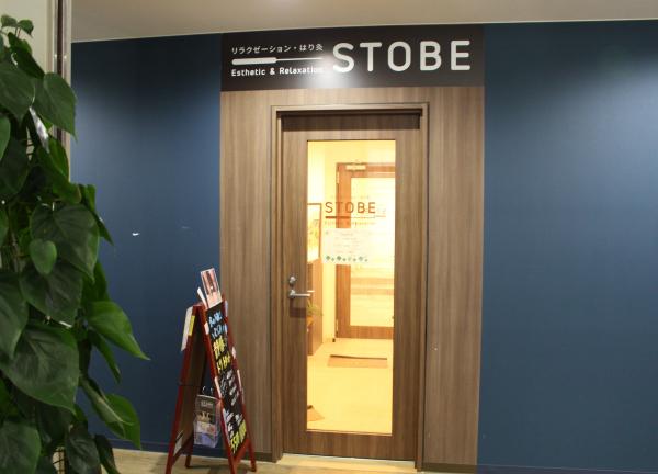 リラクゼーション・はり灸STOBEの外観画像