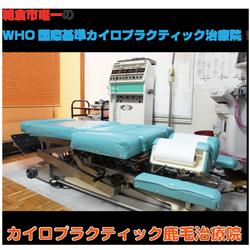V1055111-T-001
