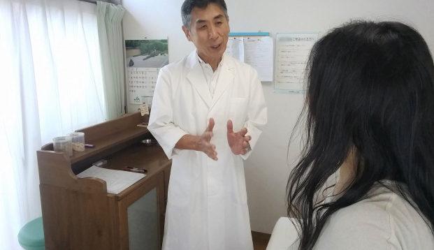 ヨシダ鍼灸院