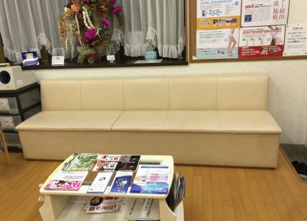 葵鍼灸接骨治療院の待合室画像