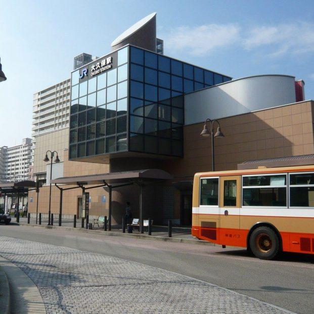 大久保駅(兵庫県)