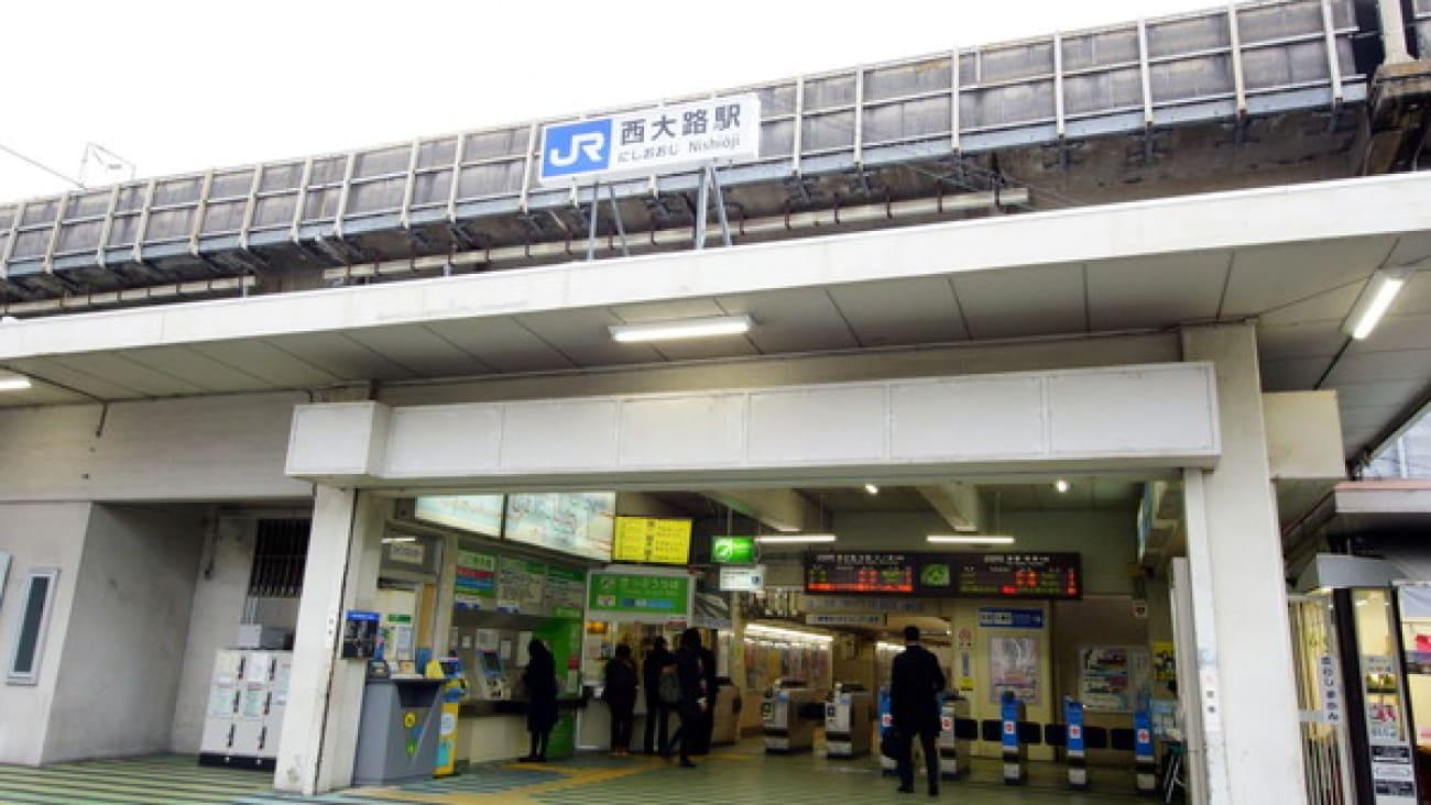【西大路駅】周辺でぎっくり腰におすすめの整体院・接骨院3選!のMV画像
