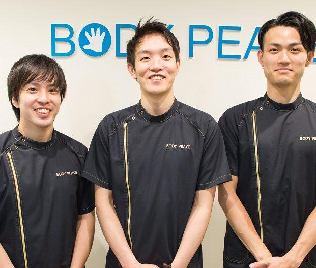 BODY PEACE虎ノ門のメインビジュアル