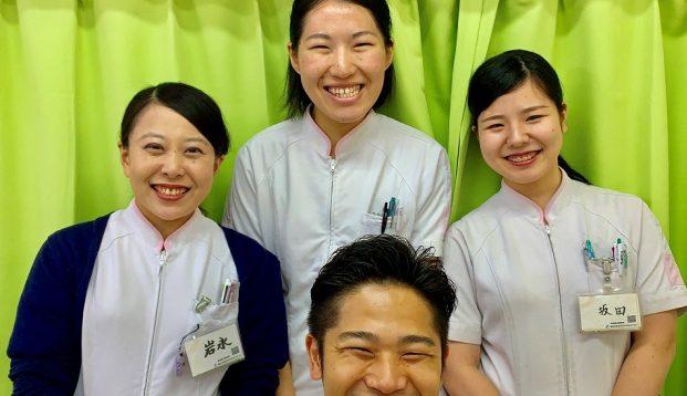 気楽鍼灸整骨院のメインビジュアル