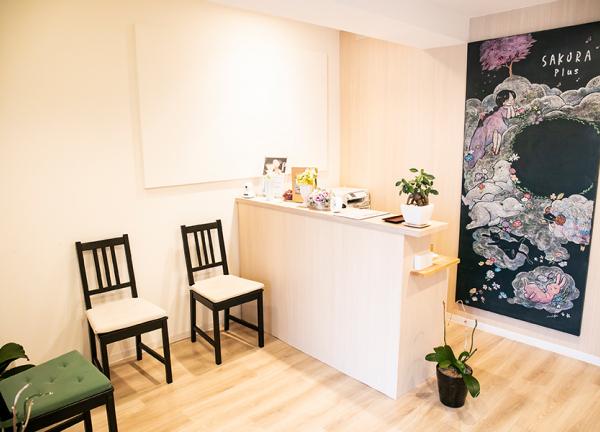 SAKURA Plusの待合室画像