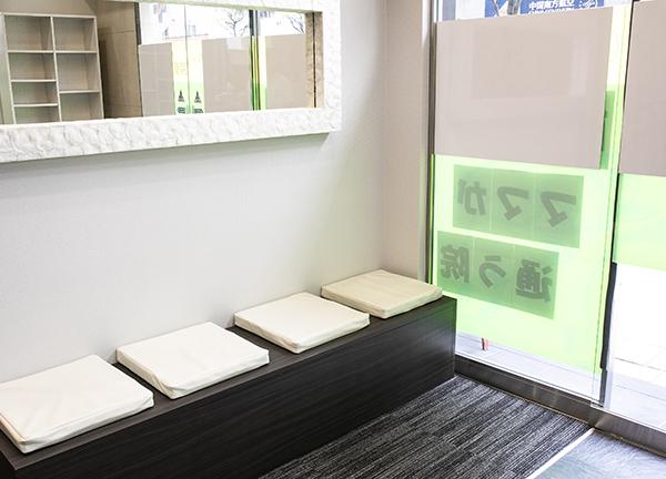 本町・もりわき骨盤鍼灸整骨院の待合室画像