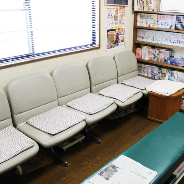 丸尾鍼灸院の待合室画像