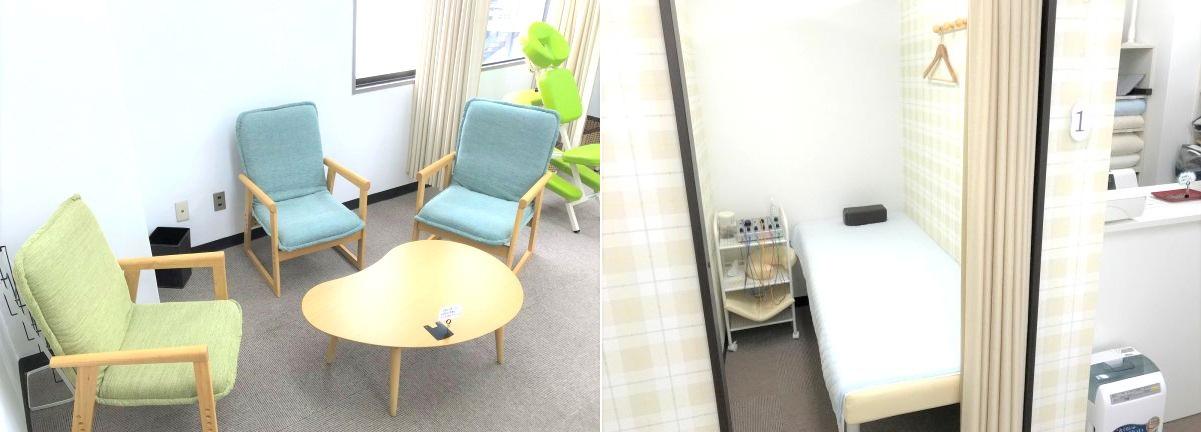 仁成堂鍼灸治療専門院施設写真