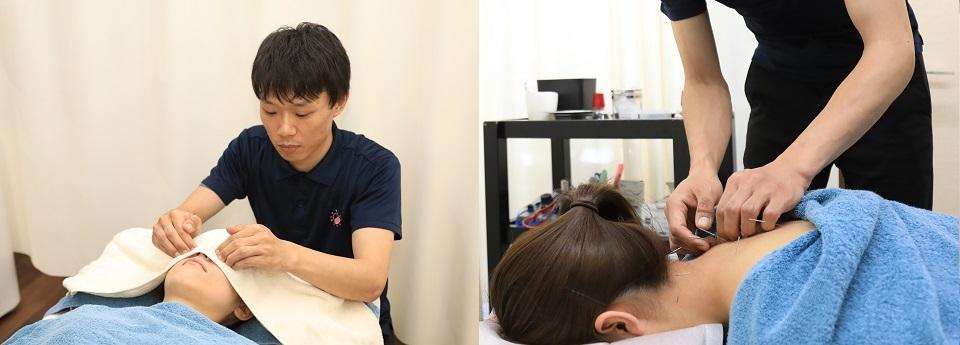 吉祥寺 みやま鍼灸院施設写真