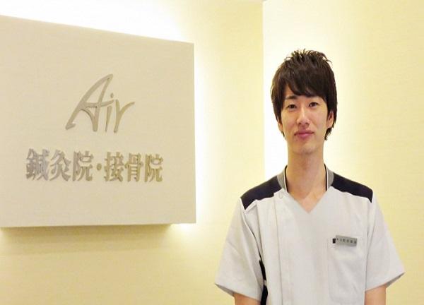 Air鍼灸院・接骨院