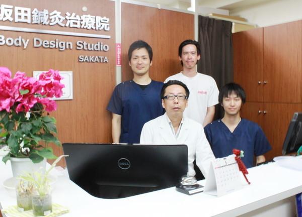 坂田鍼灸治療院