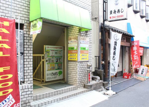 こころ整体院横浜駅西口院の外観画像