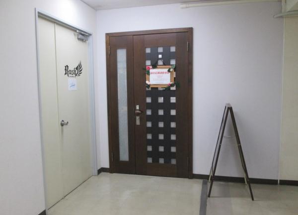 仙台晩翠通整骨院の外観画像